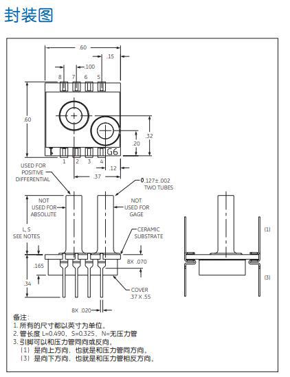 l-c恒流变换器电路图